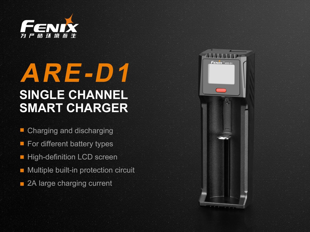 ARE-D1 Single Bay Smart Battery Charger